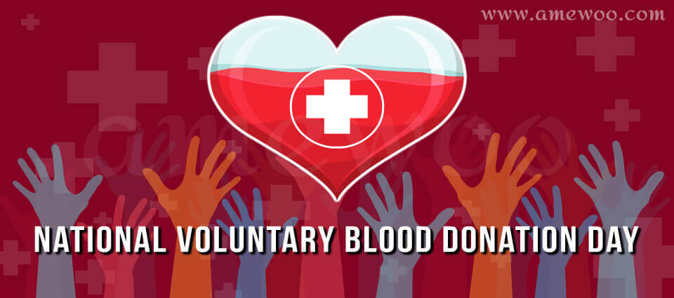 National Voluntary Blood Donation Day - Be a Hero Give Blood