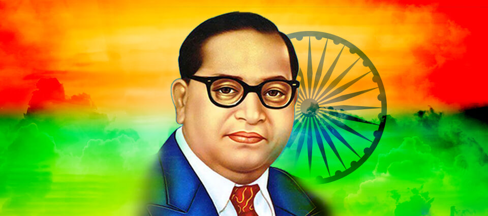 Ambedkar Jayanti: The architect of the Indian Constitution