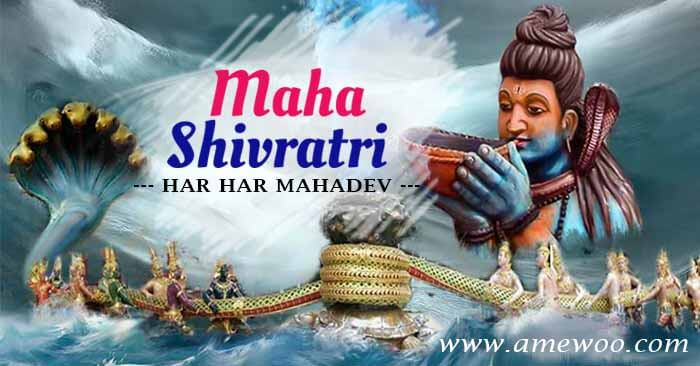 shiva-ratri-Greetings-1