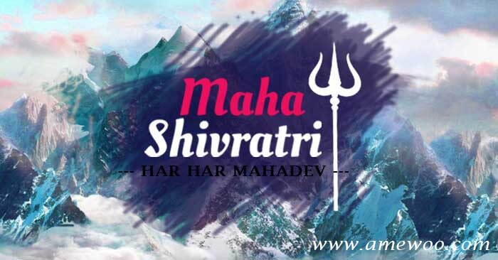 shiva-ratri-Greetings-2