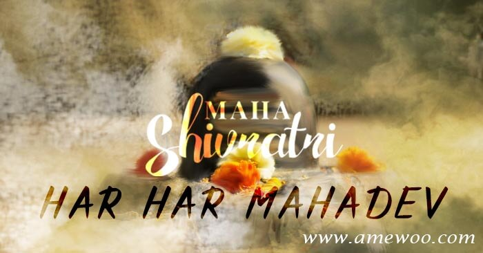 shiva-ratri-Greetings-6