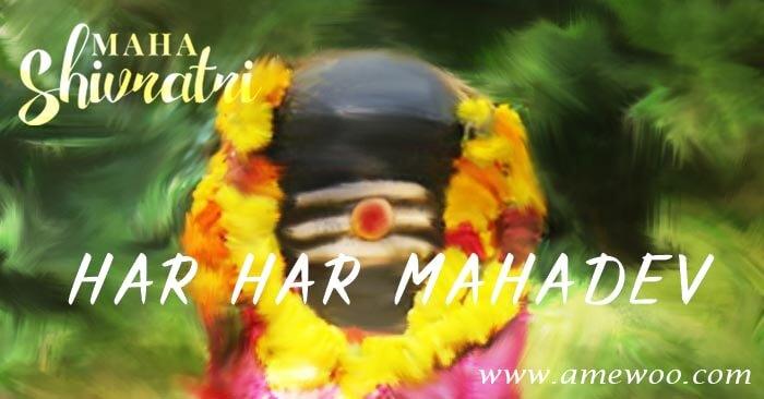 shiva-ratri-Greetings-8