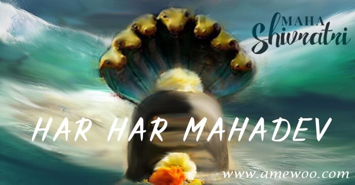 shiva-ratri-Greetings-9