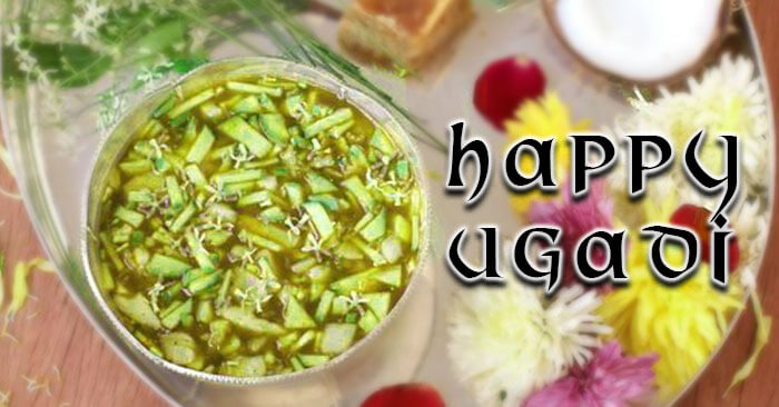 Ugadi-pachadi-Ugadi-greetings