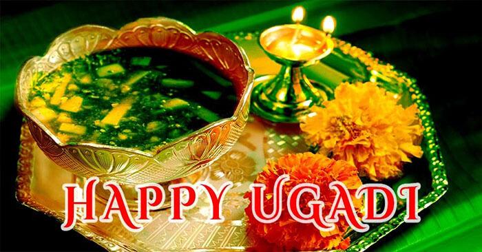 Ugadi-pachadi-Ugadi-greetings