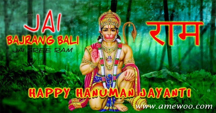 hanuman-jayanti-greetings-2