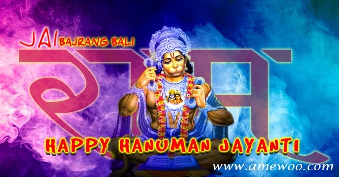 hanuman-jayanti-greetings-3