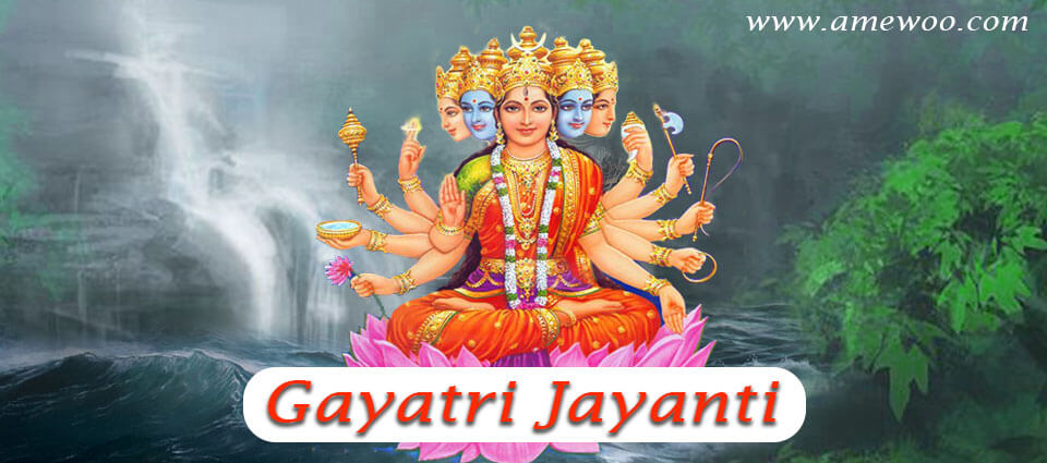 The power of the Gayatri Jayanti mantra and Puja vidhi Time