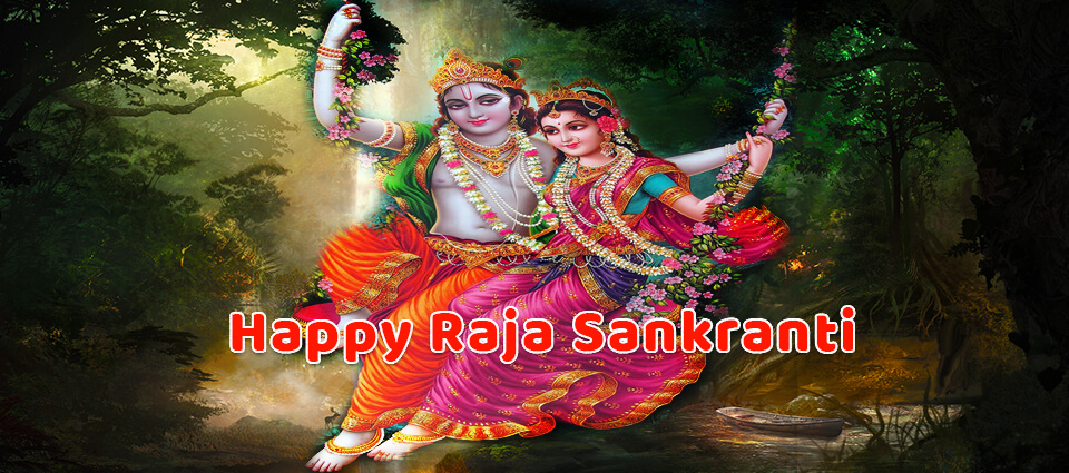 Raja Sankranti Festival in Odisha | Raja doli jhulilani