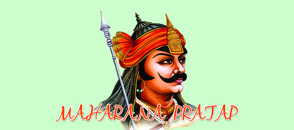 Maharana Pratap Jayanti: He was born in 1540 in Rajasthan.