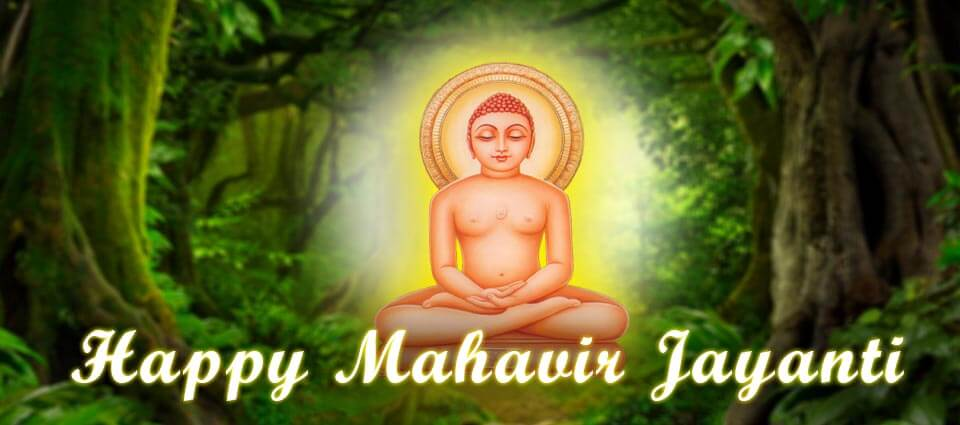 Mahavir Jayanti: History and celebrates the beauty of simplicity