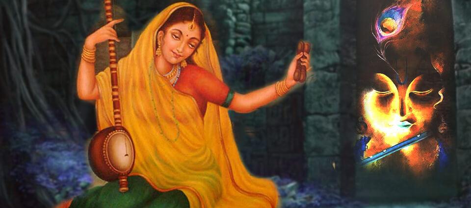 Meerabai Jayanti was celebrated in honour of Meerabai birthday