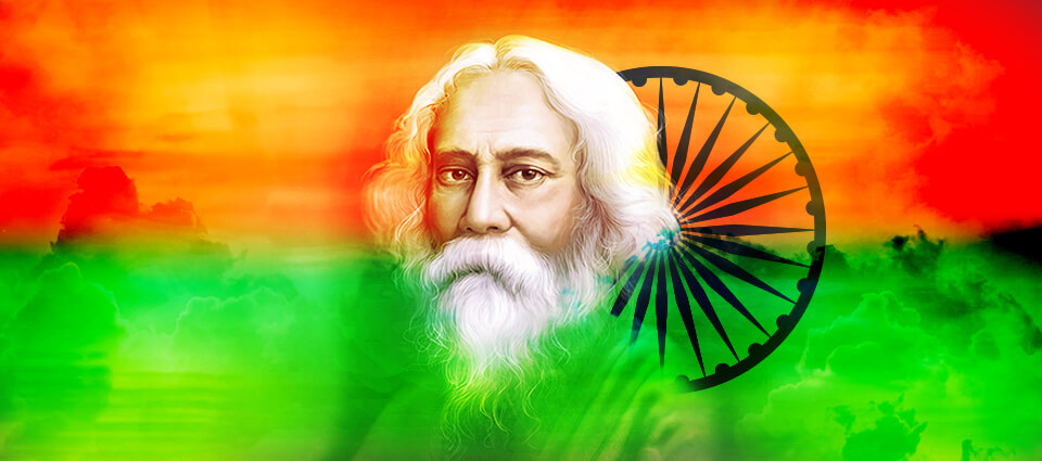 Rabindranath Tagore Jayanthi: Author of Indian National Anthem Jana Gana Mana
