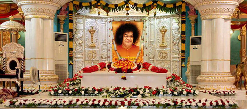 Sri Sathya sai baba Birthday and Quotes