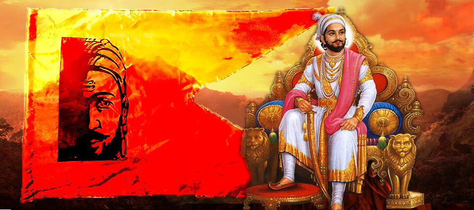 Facts that you must know about Chhatrapati Shivaji Jayanti