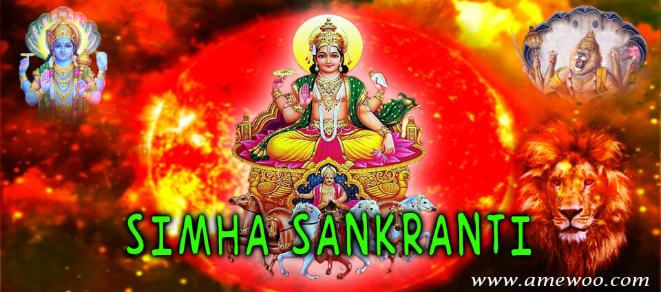 Simha Sankranti is Dedicated to Worshipping the Surya Dev