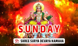 Sunday Wishes Lord Surya Dev Greetings