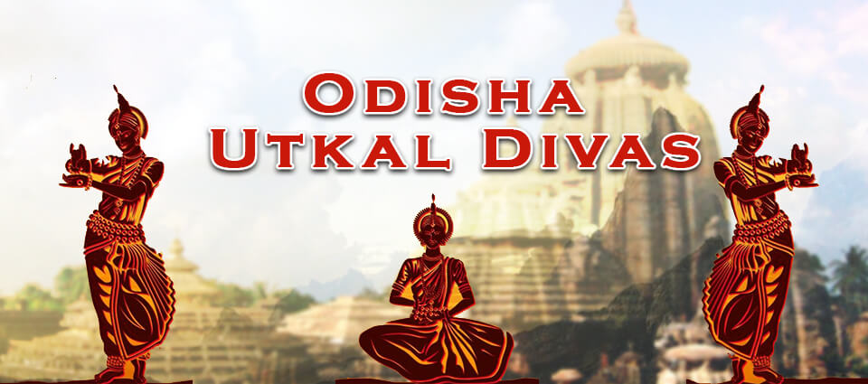 Utkal Divas or Odisha Day in Odisha and Odisha Formation Day