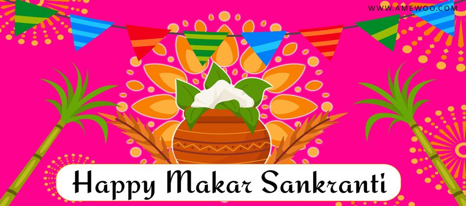 Happy Makar-Sankranti e card and animated template,messages and wishes