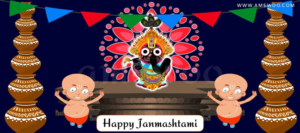 Happy Janmashtami e Greetings, animated template,messages and wishes