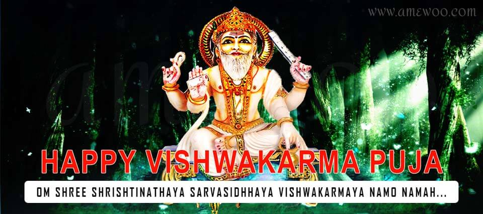 Happy Vishwakarma Puja e Greetings, animated template,messages and wishes